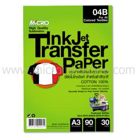 กระดาษทรานซ์เฟอร์ สำหรับเสื้อสีเข้ม ขนาด A3 บรรจุ 30 แผ่น