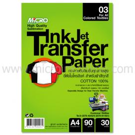 กระดาษทรานซ์เฟอร์ สำหรับเสื้อสีเข้ม ขนาด A4 บรรจุ 30 แผ่น