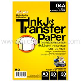 กระดาษทรานซ์เฟอร์ สำหรับเสื้อสีอ่อน ขนาด A3 บรรจุ 30 แผ่น