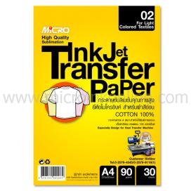 กระดาษทรานซ์เฟอร์ สำหรับเสื้อสีอ่อน ขนาด A4 บรรจุ 30 แผ่น